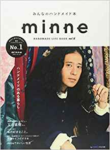 minne HANDMADE LIFE BOOK vol.6