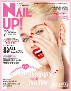 ネイルUP! 2020年7月号Vol.95
